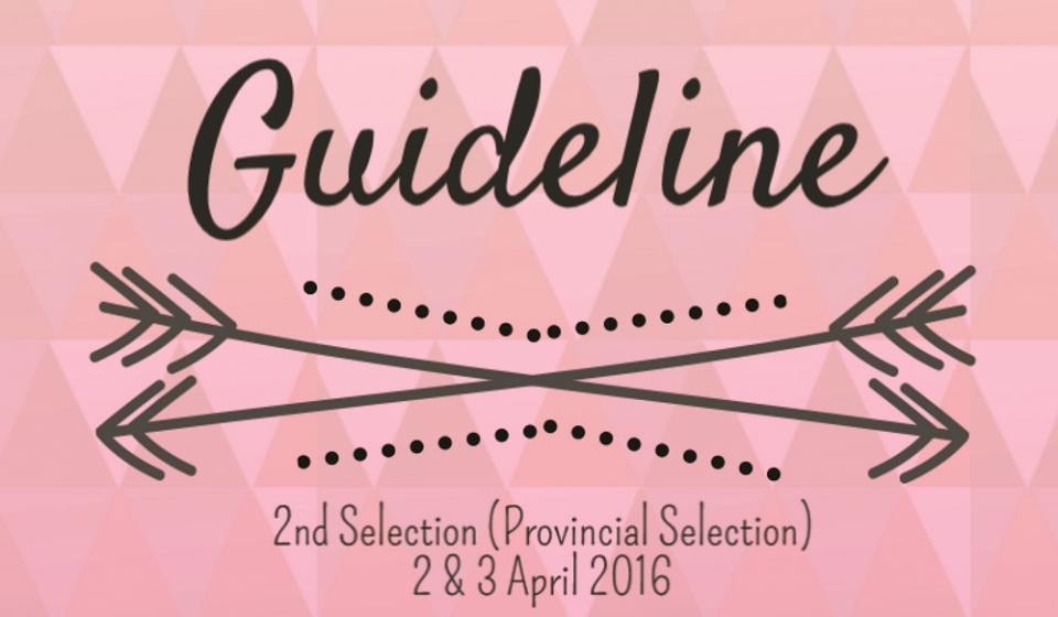 Guide To The 2nd Selection of PPAN West Java Province 2016