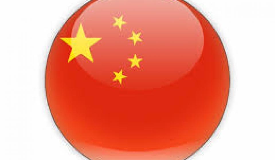 Indonesia-China Youth Exchange Programme (IChYEP)